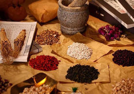 Science & Practice Of Ancient Chinese Herbal Medicine